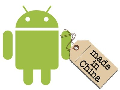 Android-chines